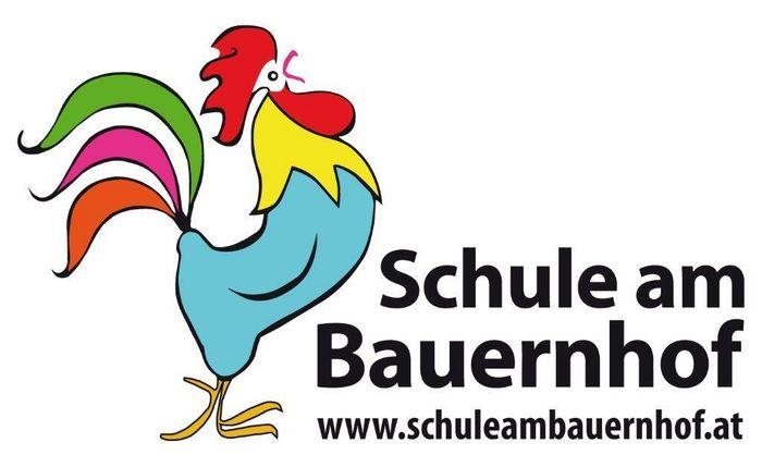 SAB Logo-1